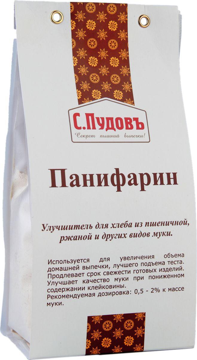 Пудовъ улучшитель хлебопекарный Панифарин, 250 г4607012293251Улучшитель для хлеба из пшеничной, ржаной и других видов муки
