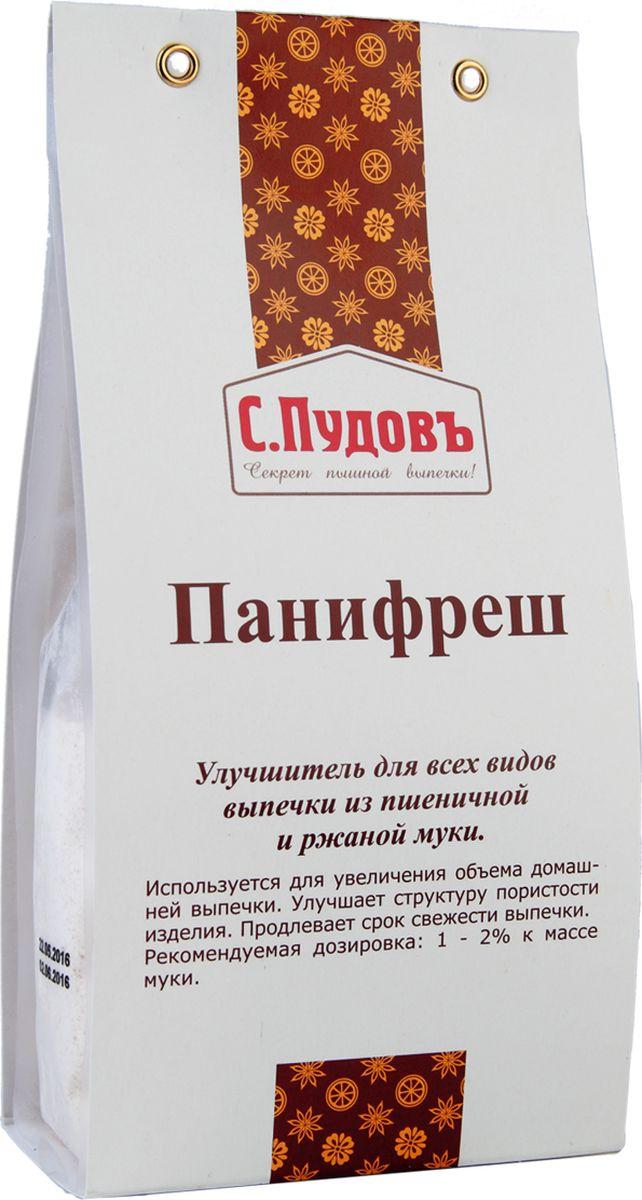 Пудовъ улучшитель хлебопекарный Панифреш, 250 г4607012293268Панифреш — хлебопекарный улучшитель. Используется при выпечке всех видов ржаного, пшеничного, пшенично-ржаного хлеба, а также пряников и печенья.
