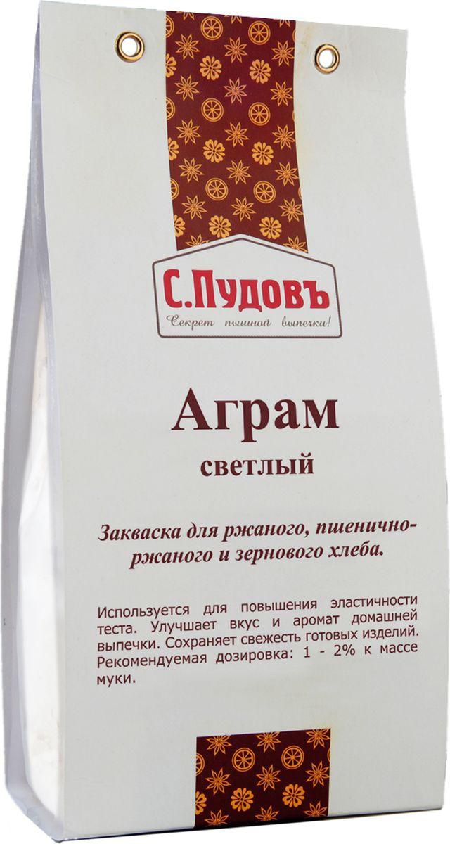 Пудовъ аграм светлый, 250 г4607012293275Аграм светлый используется для повышения эластичности теста. Улучшает вкус и аромат домашней выпечки. Сохраняет свежесть готовых изделий. Рекомендуемая дозировка - 1-2% к массе муки.