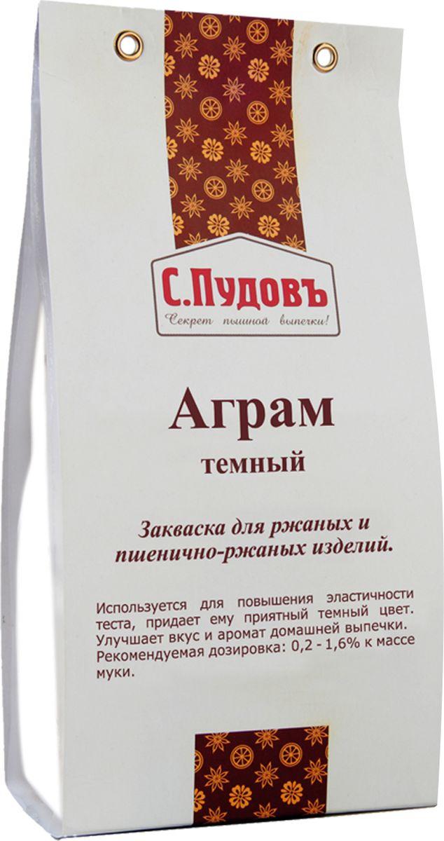 Пудовъ аграм темный, 250 г4607012293282Аграм темный - это комплексная пищевая добавка-подкислитель. Она позволяет отказаться от сложного и трудоемкого процесса приготовления ржаных заквасок. Обеспечивает комфортный процесс приготовления теста с брожением его после замеса не более 30 минут. Повышает эластичность мякиша, улучшает аромат и вкус готового хлеба.