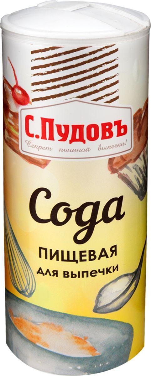 Пудовъ сода пищевая, 450 г