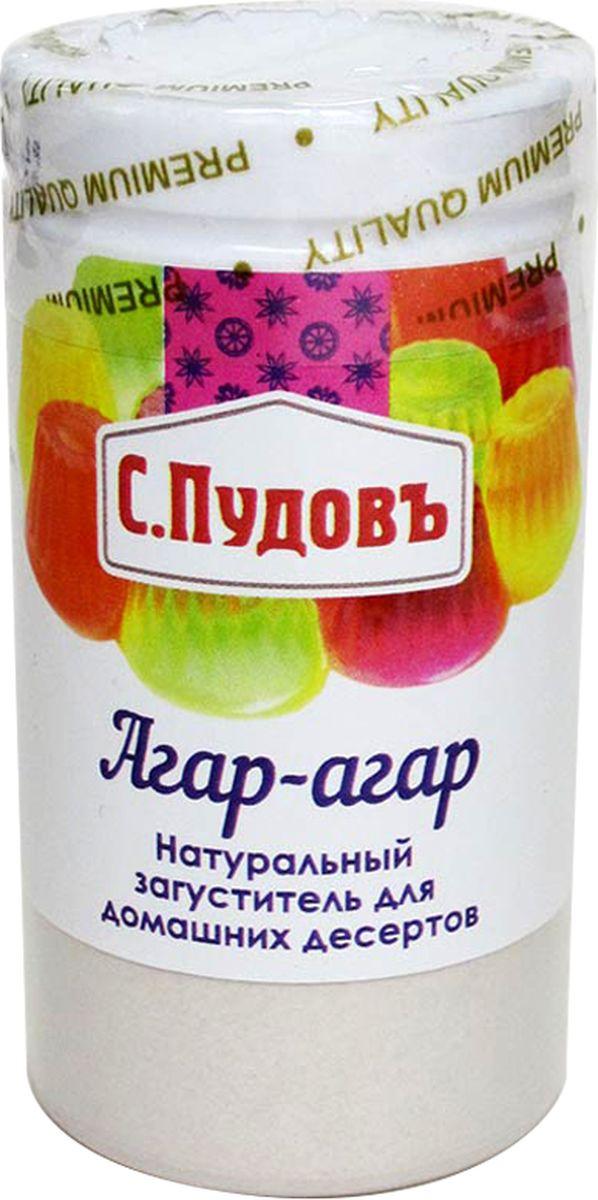 Пудовъ агар-Агар пищевой, 40 г