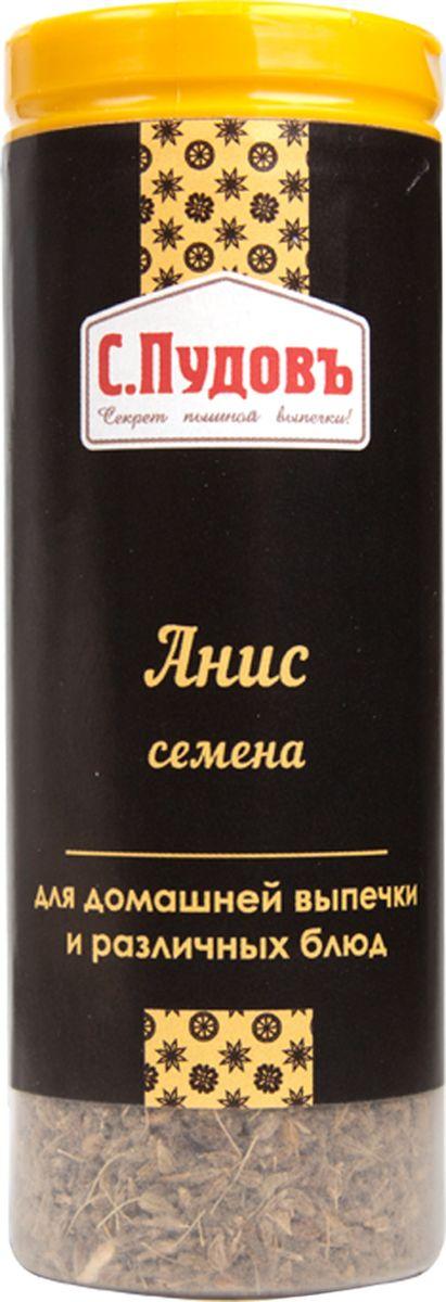 Пудовъ анис семена, 45 г4607012296191Семена аниса широко применяются в кулинарии в качестве приправы. Они добавляют особый изысканный аромат и вкус выпечке, овощам, салатам, супам, варенью.