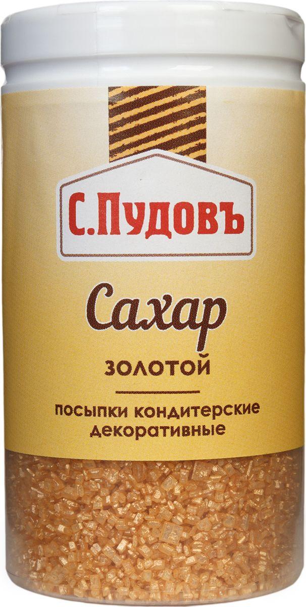 Пудовъ посыпки сахар золотой, 65 г