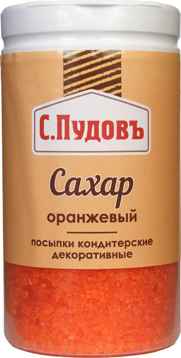 Пудовъ посыпки сахар оранжевый, 65 г