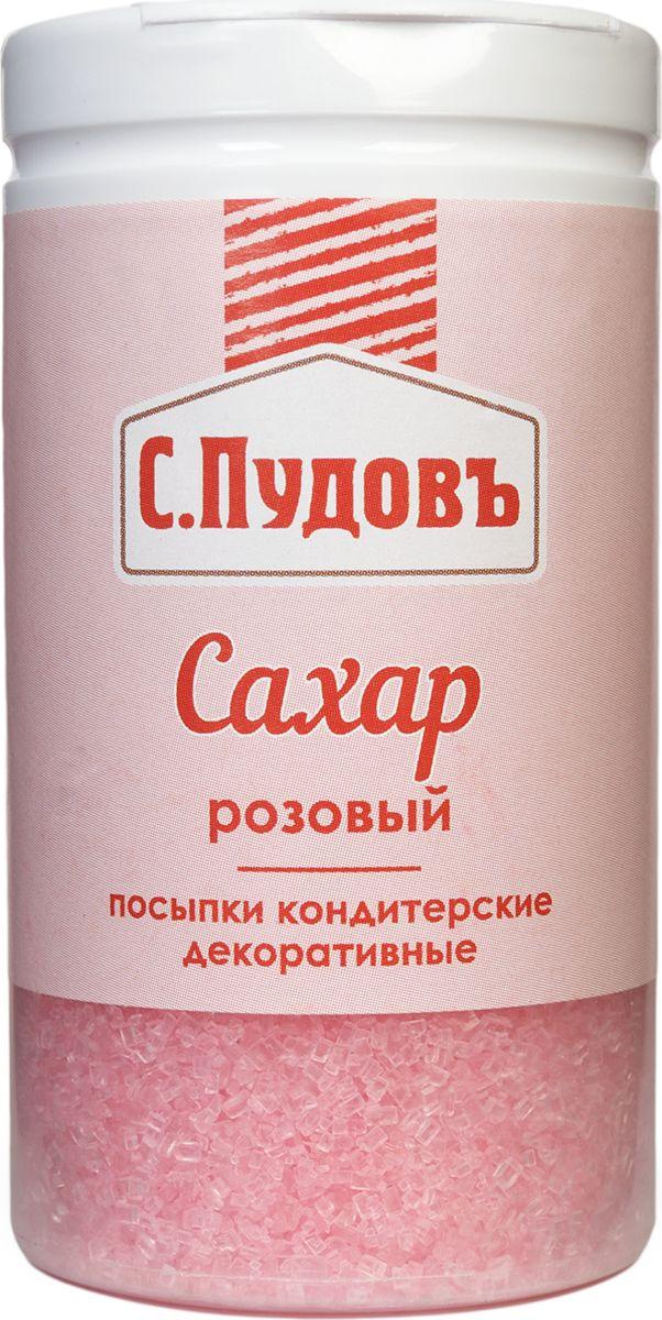 Пудовъ посыпки сахар розовый, 65 г4607012293954Розовый сахар от С.Пудовъ сделает ваши десерты не просто вкусными, но и нарядными. С помощью удобного дозатора на баночке вы сможете насыпать именно то количество, какое вам необходимо.