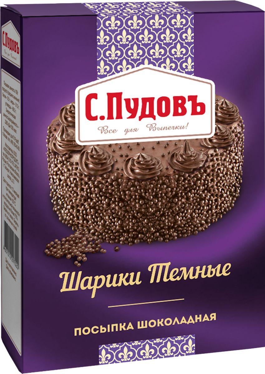 Пудовъ посыпка шоколадная шарики тёмные, 90 г