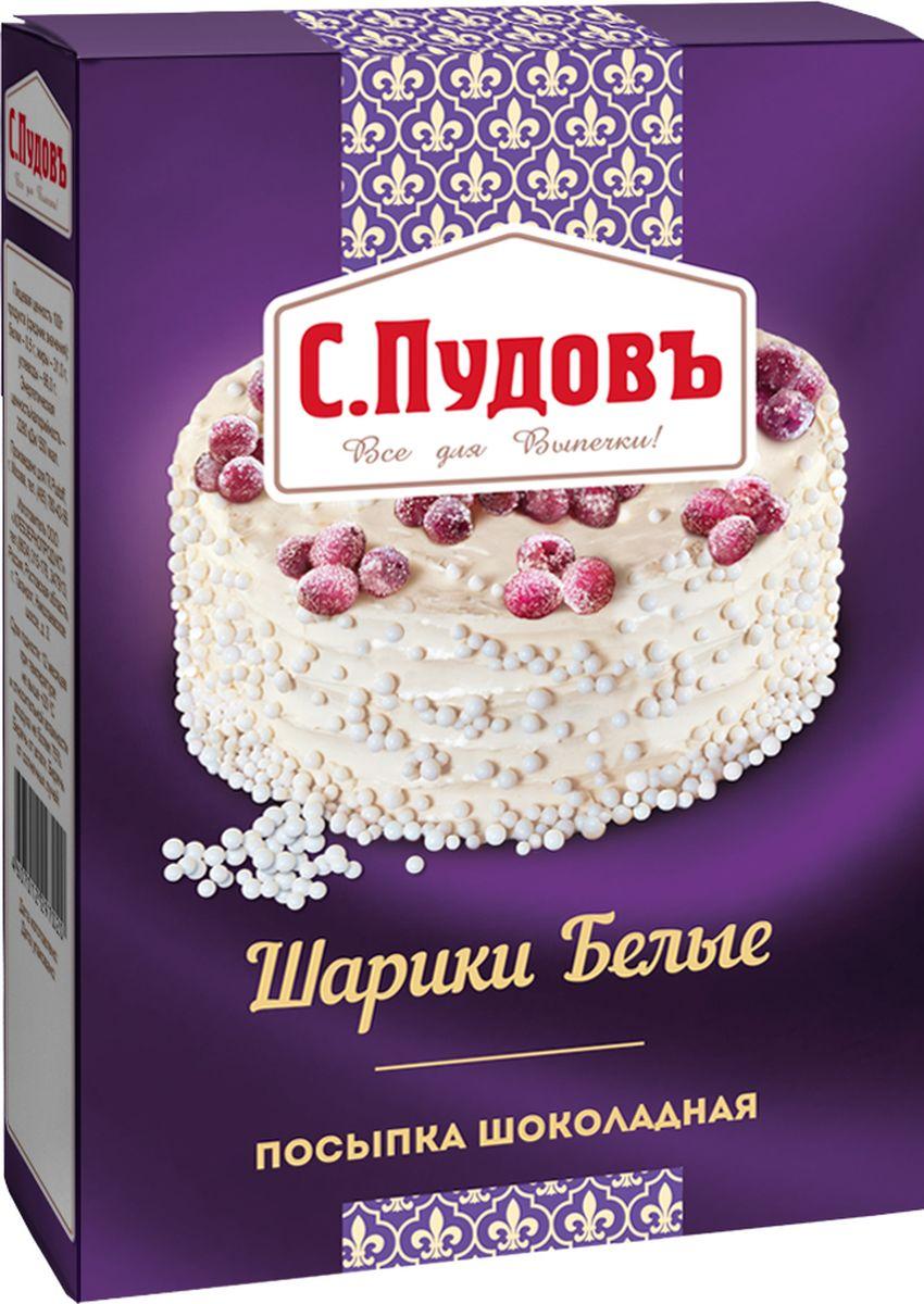 Пудовъ посыпка шоколадная шарики белые, 90 г