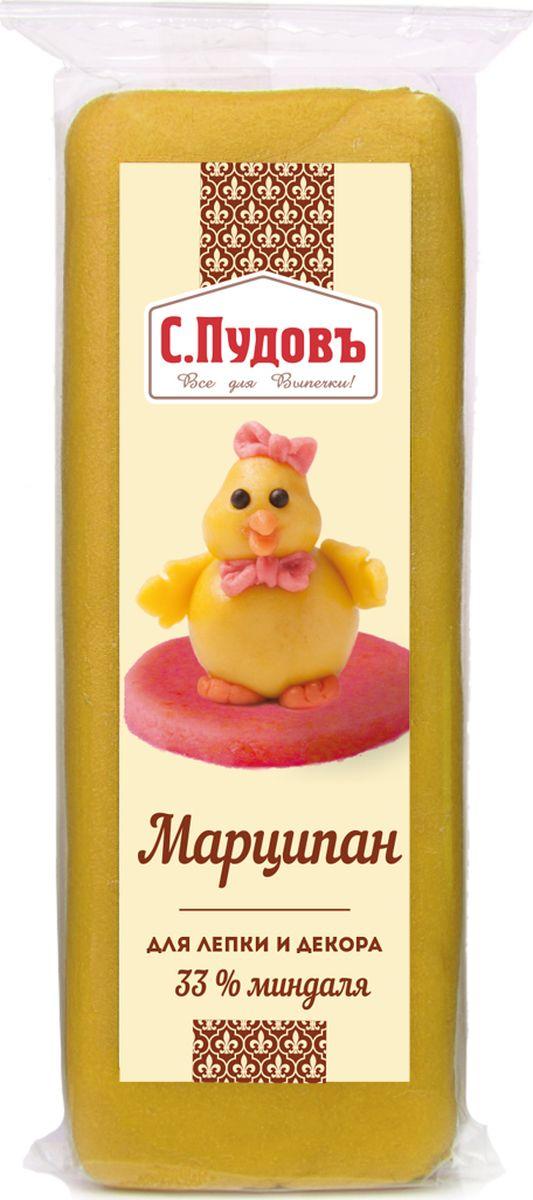 Пудовъ марципан желтый, 100 г