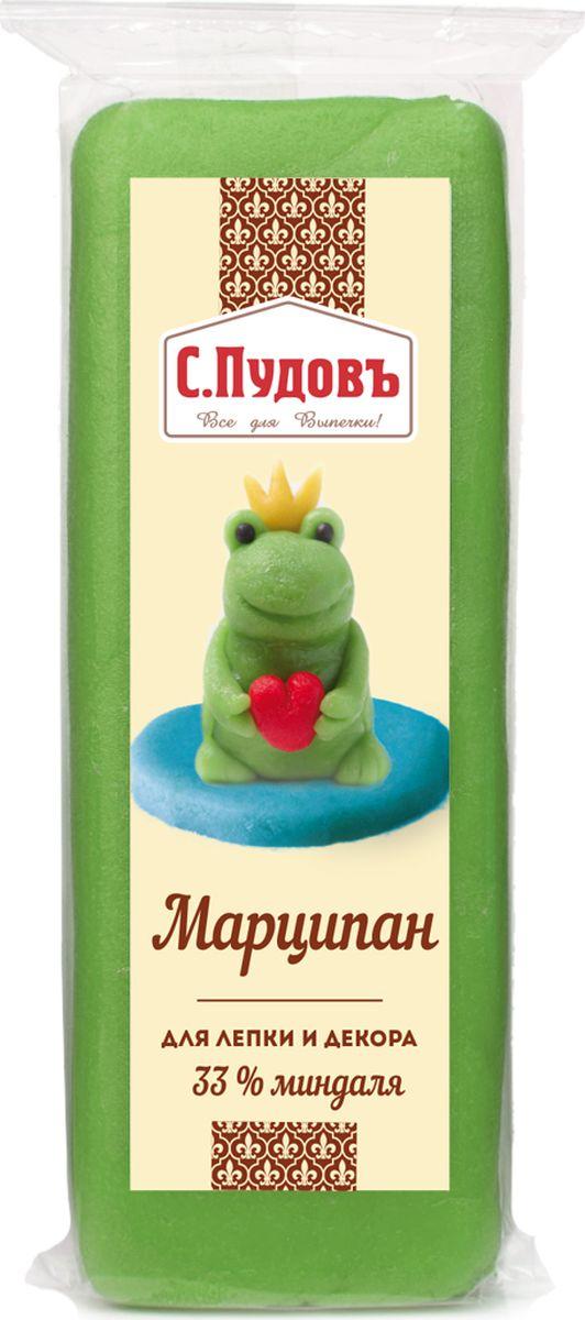 Пудовъ марципан зеленый, 100 г4607012296467Зеленый марципан от Пудовъ - настоящая находка для кондитерского творчества. Мягкий и податливый, он позволяет создавать самые разнообразные фигурки и украшения. Например, имея в арсенале зеленый марципан, вы сможете с легкостью превратить любой торт в цветущую полянку, украсить его изящными листочками, стебельками и травкой. Содержит краситель, который может оказывать отрицательное влияние на активность и внимание детей.
