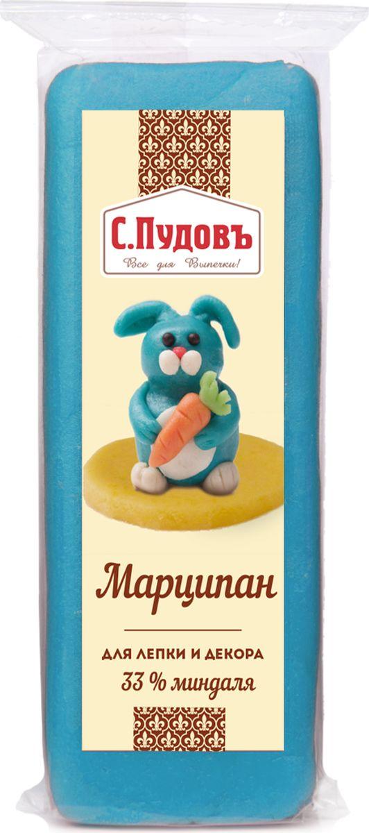 Пудовъ марципан синий, 100 г