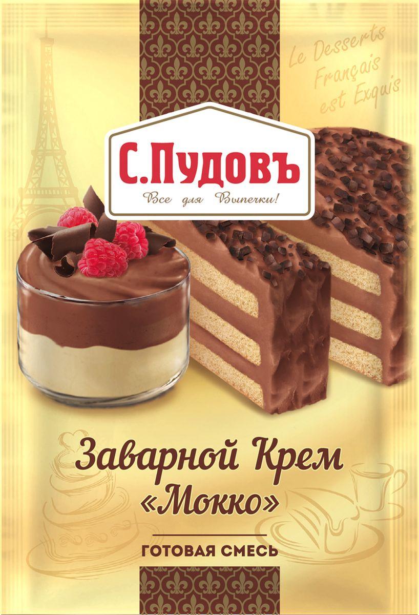 С. Пудовъ заварной крем мокко, 130 г