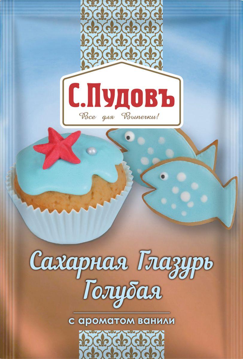 Пудовъ сахарная глазурь голубая, 100 г4607012296641Голубая сахарная глазурь поможет вкусно декорировать вашу выпечку - торты, куличи, кексы, печенье, пряники. К смеси добавьте 20 мл горячей воды и 1 ч.л. растительного масла. Тщательно перемешайте, нанесите на поверхность готового охлажденного изделия. Готово!