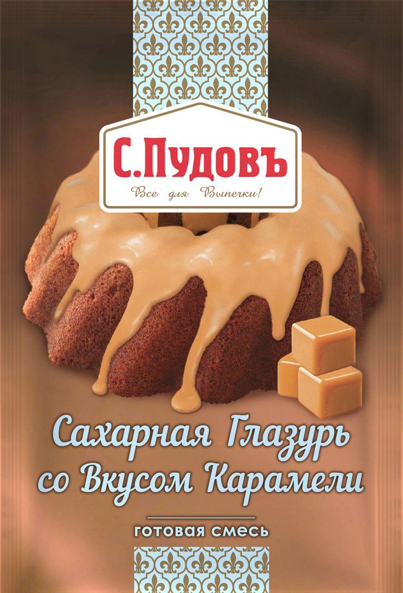 Пудовъ сахарная глазурь со вкусом карамели, 100 г
