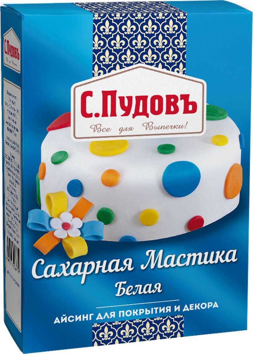 Пудовъ мастика сахарная белая, 200 г