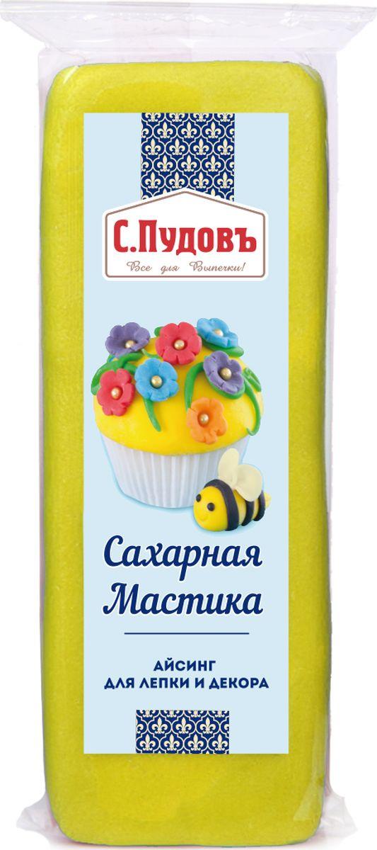 Пудовъ мастика сахарная желтая, 100 г4607012296726Сахарная мастика от С. Пудовъ - это великолепное сочетание невысокой цены и отличного качества. Насыщенный цвет, приятная консистенция, удобная упаковка - все это делает продукт наиболее выгодным к покупке.