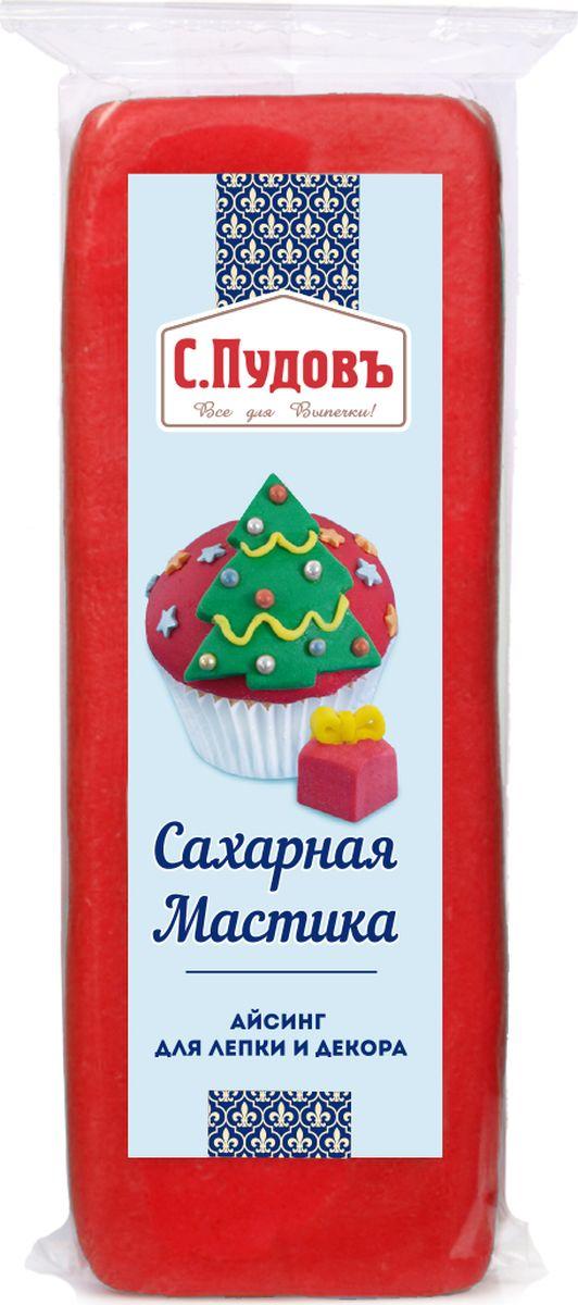 Пудовъ мастика сахарная красная, 100 г