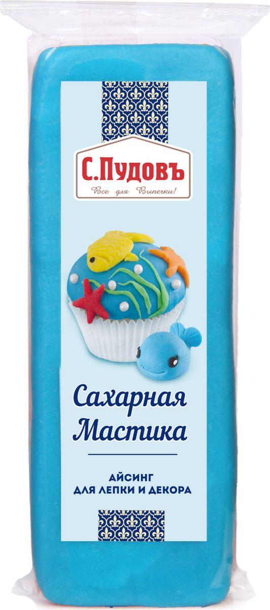 Пудовъ мастика сахарная синяя, 100 г