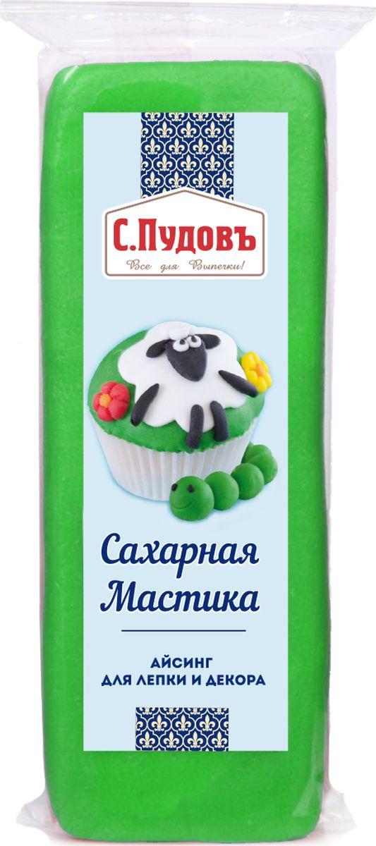 Пудовъ мастика сахарная зеленая, 100 г