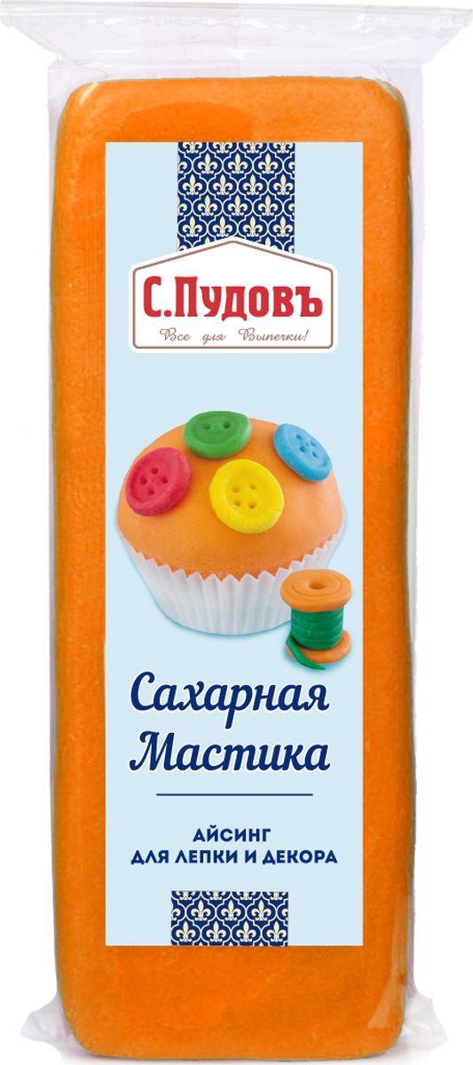 Пудовъ мастика сахарная оранжевая, 100 г