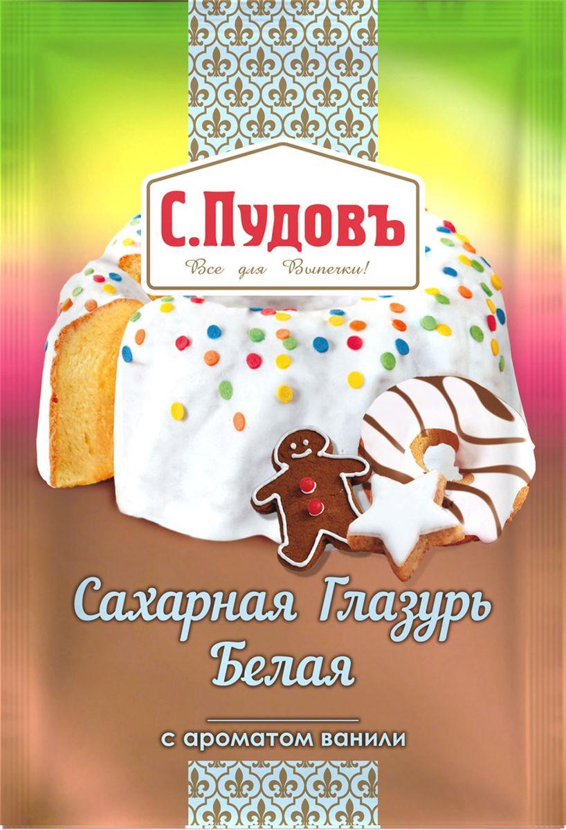 Пудовъ сахарная глазурь белая, 100 г4607012296993Белая сахарная глазурь поможет вкусно и празднично декорировать вашу выпечку - торты, куличи, кексы, печенье, пряники. К смеси добавьте 20 мл горячей воды и 1 ч.л. растительного масла. Тщательно перемешайте, нанесите на поверхность готового охлажденного изделия. Готово!