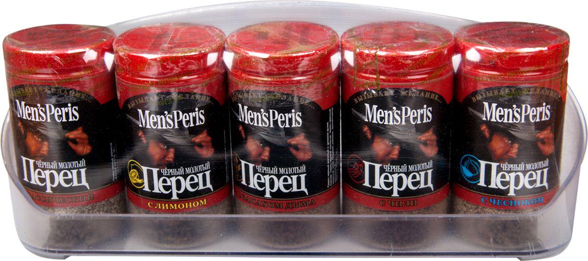 Mens Peris набор пять различных видов перца, 5х35 г4607012291318Набор перцев Mens Peris — это пять различных видов привычного черного перца, которые придадут знакомым блюдам новые оттенки вкуса и аромата.
