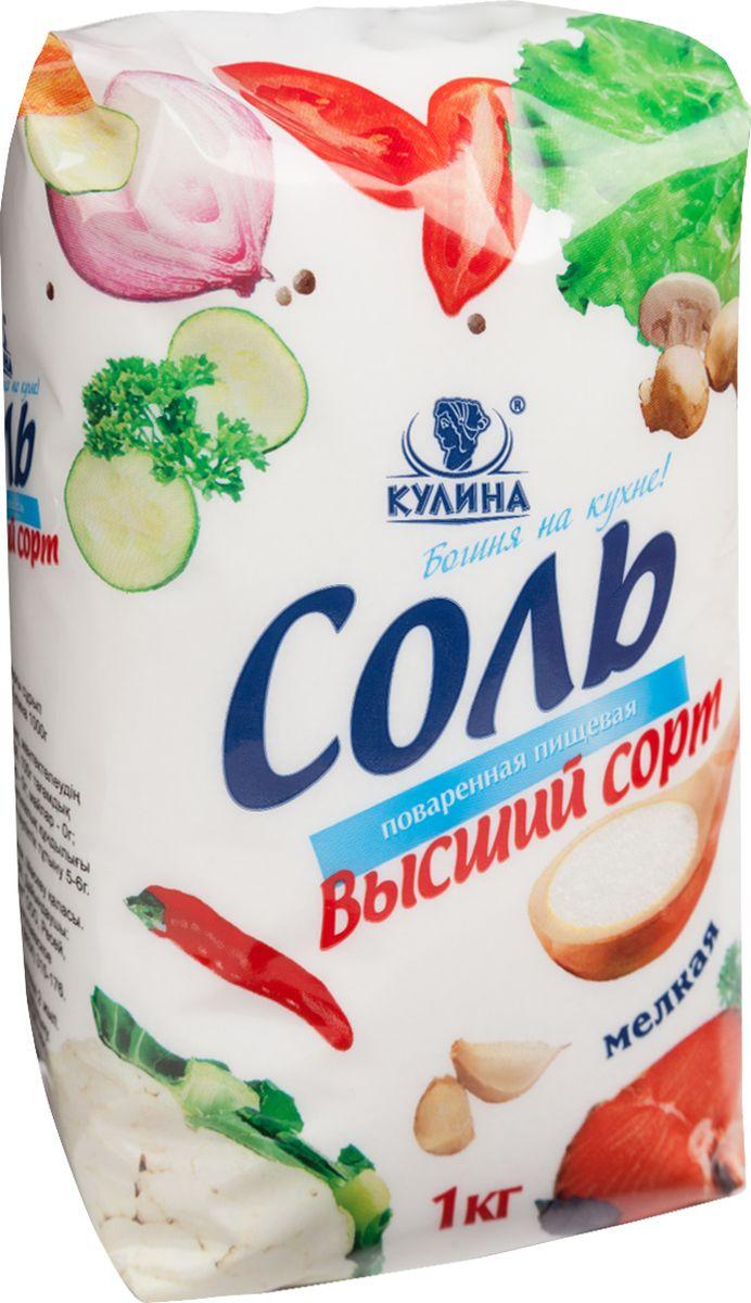 Кулина соль мелкая, 1 кг