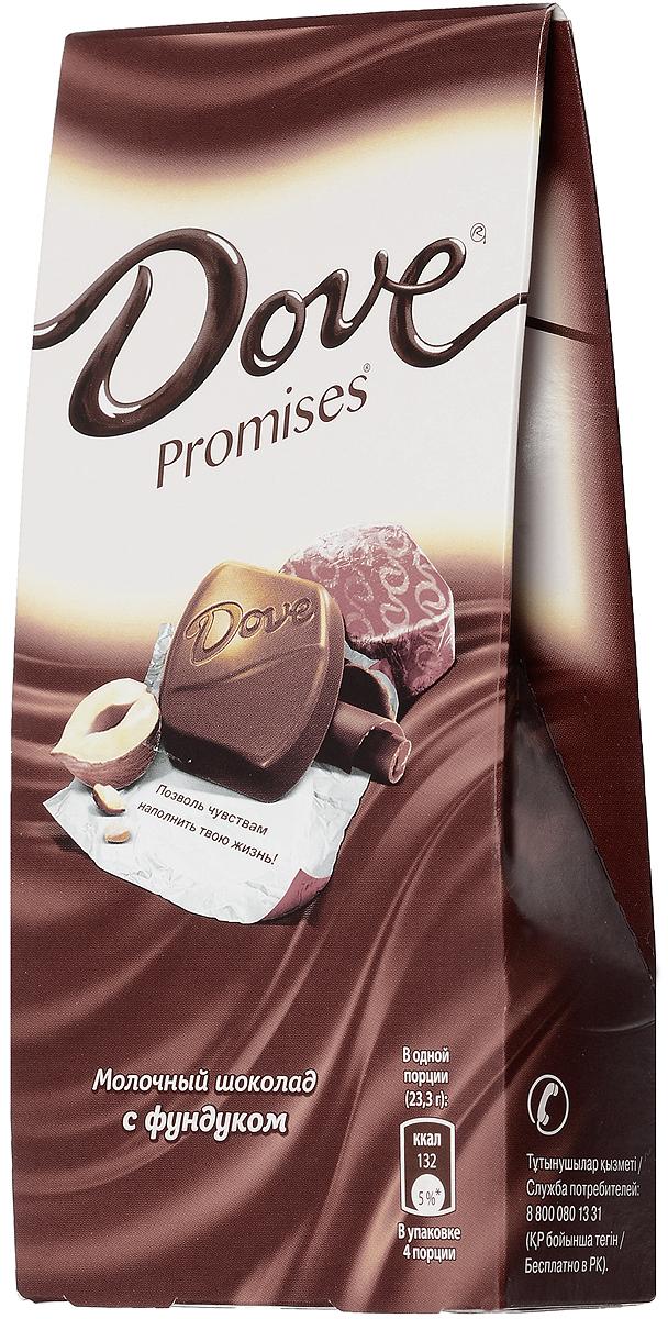 Dove Promises молочный шоколад с фундуком, 93 г79004027Молочный шоколад с фундуком Dove Promises нежный, как шелк: такой же обволакивающий, роскошный, соблазнительный. Шоколад изготовлен только из высококачественных, натуральных ингредиентов. Окунитесь в шелковое удовольствие!