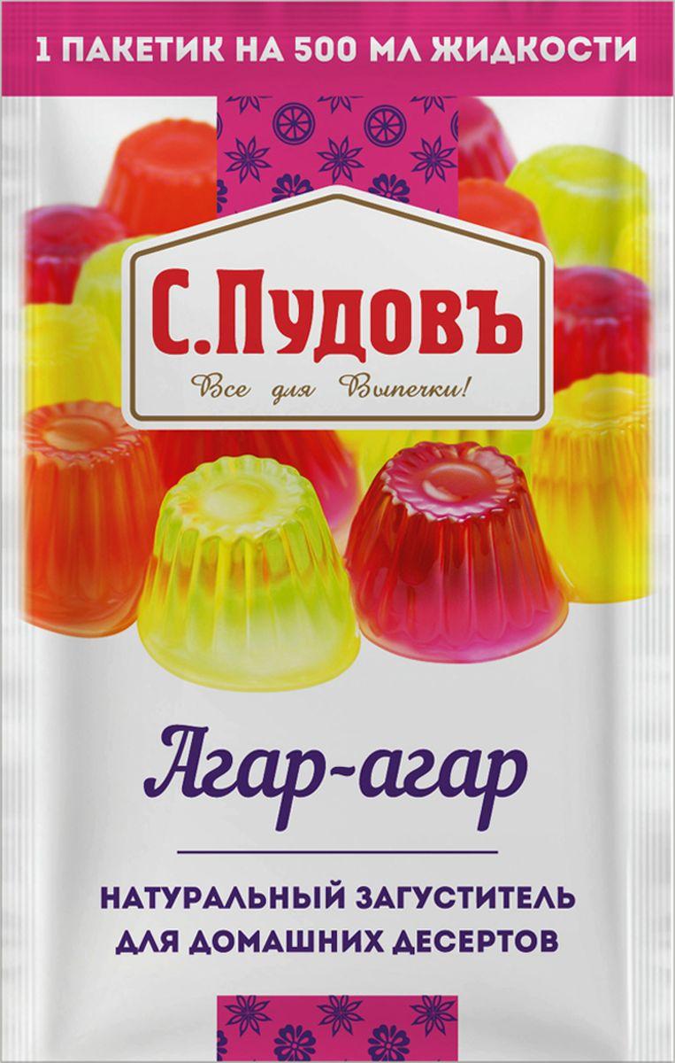 Пудовъ агар-агар, 7 г4607012297143Агар-агар - натуральный загуститель из морских водорослей. Используется для приготовления домашних десертов, желе, суфле и мармелада. Застывает при комнатной температуре.