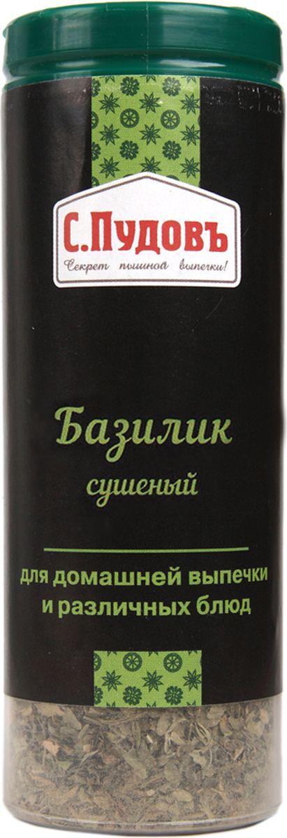 Пудовъ базилик сушеный, 20 г4607012296238Базилик сушеный - это универсальная приправа, которую использую в кулинарии для придания блюдам изысканного вкуса и приятного аромата. Базилик можно добавлять в выпечку, первые, вторые блюда, салаты, омлеты.