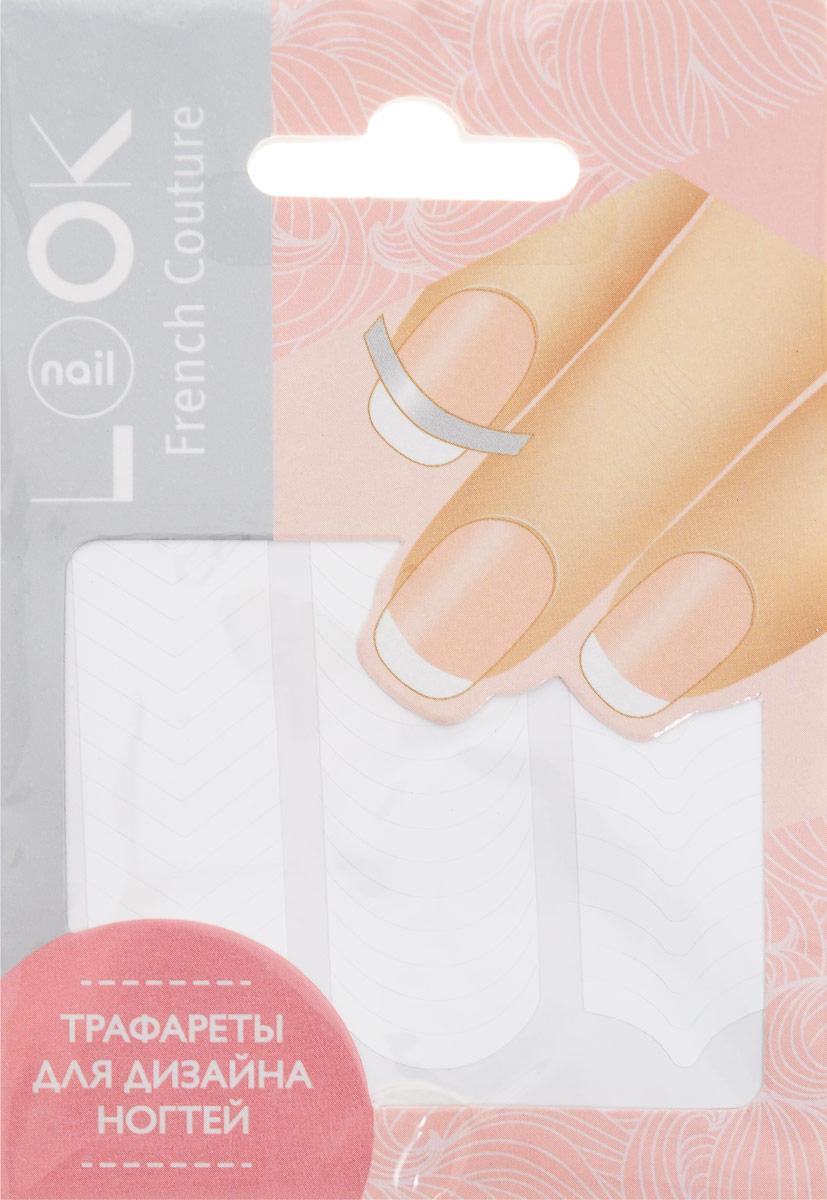 nailLOOK Трафареты для дизайна ногтей Tip Guides, цвет: розовый, белый