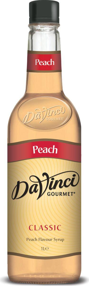 DaVinci Персик сироп, 1 л20266843Сироп Da Vinci - британский продукт, который подсластит ваш чудесный кофе и подарит великолепный аромат персика. Лакомство изготовлено из высококачественного сырья, а его производство происходит на самом современном оборудовании. В аромате слышны ноты персиковой косточки и кураги, вкус кисло-сладкого персикового варенья.