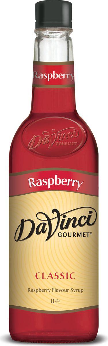 DaVinci Малина Classic сироп, 1 л20393730Сироп Da Vinci - это качественный продукт, соответствующий всем международным нормам. Его производят в Великобритании на основе натурального тростникового сахара. Ароматизированный сироп Да Винчи подарит вам аромат свежей малины, вкус малинового мармелада в сахаре, превратив обычную чашечку кофе в изысканное лакомство. Этот продукт придется по вкусу тем людям, которые стремятся развить свои кулинарные навыки. Сироп Da Vinci позволит вам создавать изысканные напитки, не прилагая особых усилий.