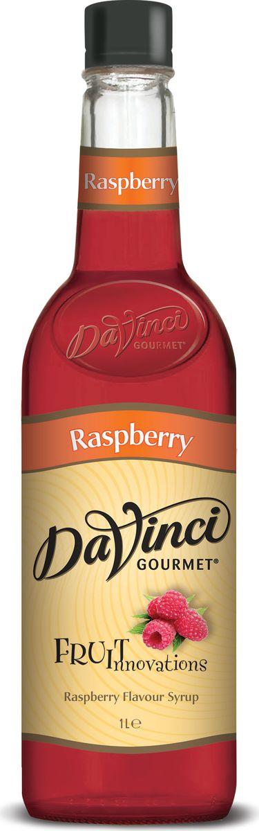 DaVinci Малина сироп, 1л20290584аромат малинового морса, во вкусе домашнее малиновое варенье «пятиминутка».