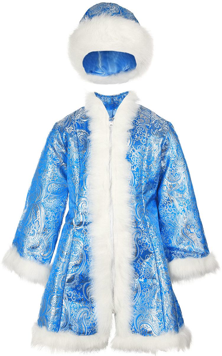 Карнавалия Карнавальный костюм для девочки Снегурочка размер 122