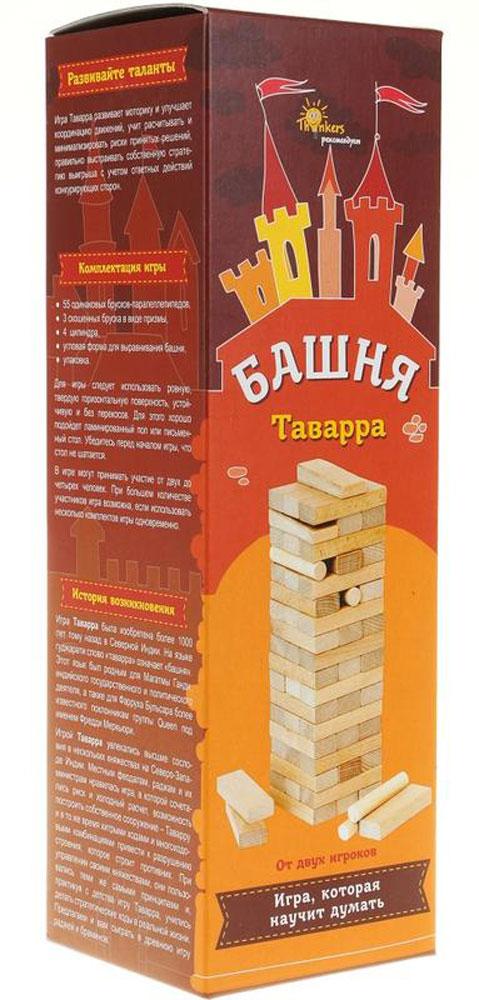 Thinkers Настольная игра Башня Таварра