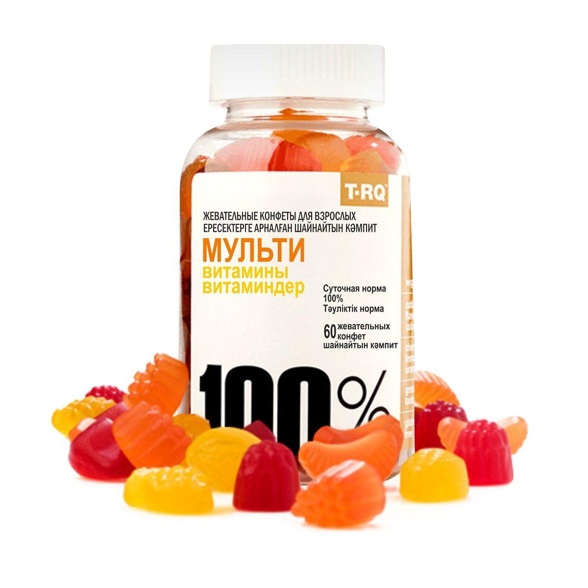 Драже жевательное Gummi King T-RQ, для взрослых, 60 штV0000007975Наконец-то появилось отличное решение для тех, кто не любит глотать таблетки – сбалансированные мультивитамины для взрослых в мягких жевательных конфетах со вкусом натуральных фруктов. Gummi King T-RQ - жевательные мультивитамины для взрослых, содержащие 100% дневной нормы ключевых витаминов и минералов: витамины А и Д необходимы для красоты вашей кожи, крепких ногтей и зубов, хорошего зрения. витамин С поддерживает иммунитет, а также полезен для сосудов биотин и витамин Е – это борьба со старением клеток, здоровые блестящие волосы, ровный цвет лица витамины группы В –питание для нервных клеток, а также заряд бодрости и энергии холин и яблочный пектин способствуют пищеварению, выводят токсины и рекомендованы желающим снизить вес инозитол – природный антистресс, борьба с раздражительностью, нормальный сон Все витамины Gummi King гипоаллергенны: в их составе отсутствуют пшеница (глютен), молоко, яйца, соя, арахис и другие орехи, искусственные ароматизаторы и консерванты РЕКОМЕНДАЦИИ...