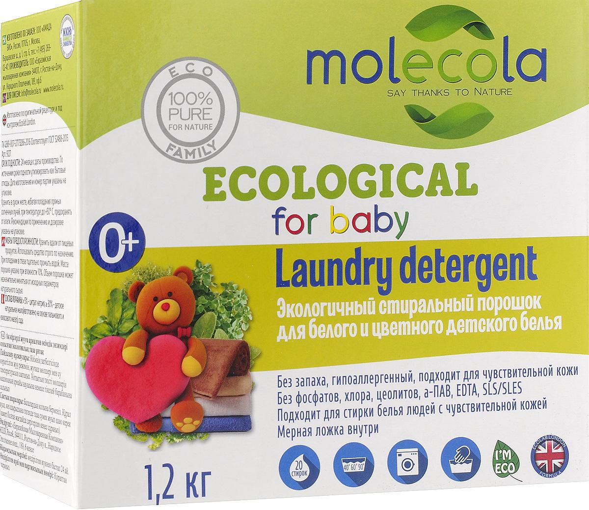 Стиральный порошок Molecola, для белого и цветного детского белья, 1,2 кг9127Порошок Molecola мягко отстирывает и освежает детское белье и одежду для всех видов тканей, благодаря входящим в состав компонентам на растительной основе. Натуральное мыло эффективно устраняет свежие и стойкие загрязнения, способствует естественному отбеливанию. Сода активирует и усиливает моющую способность компонентов, поэтому для достижения желаемого результата при стирке требуется меньшее количество средства. Цитрат натрия смягчает воду и защищает стиральную машину машину от образования известкового налета. При соблюдении режима дозировки стиральный порошок быстро растворяется, легко и без остатка вымывается из ткани при полоскании. Благодаря деликатной формуле порошок помогает сохранить первоначальный вид детской одежды после многократных стирок. Экологичный стиральный порошок для детского белья Molecola является безопасный, как для детей с первых дней жизни, так и для окружающей среды: - порошок состоит из 100% натуральных компонентов, - средство не содержит...