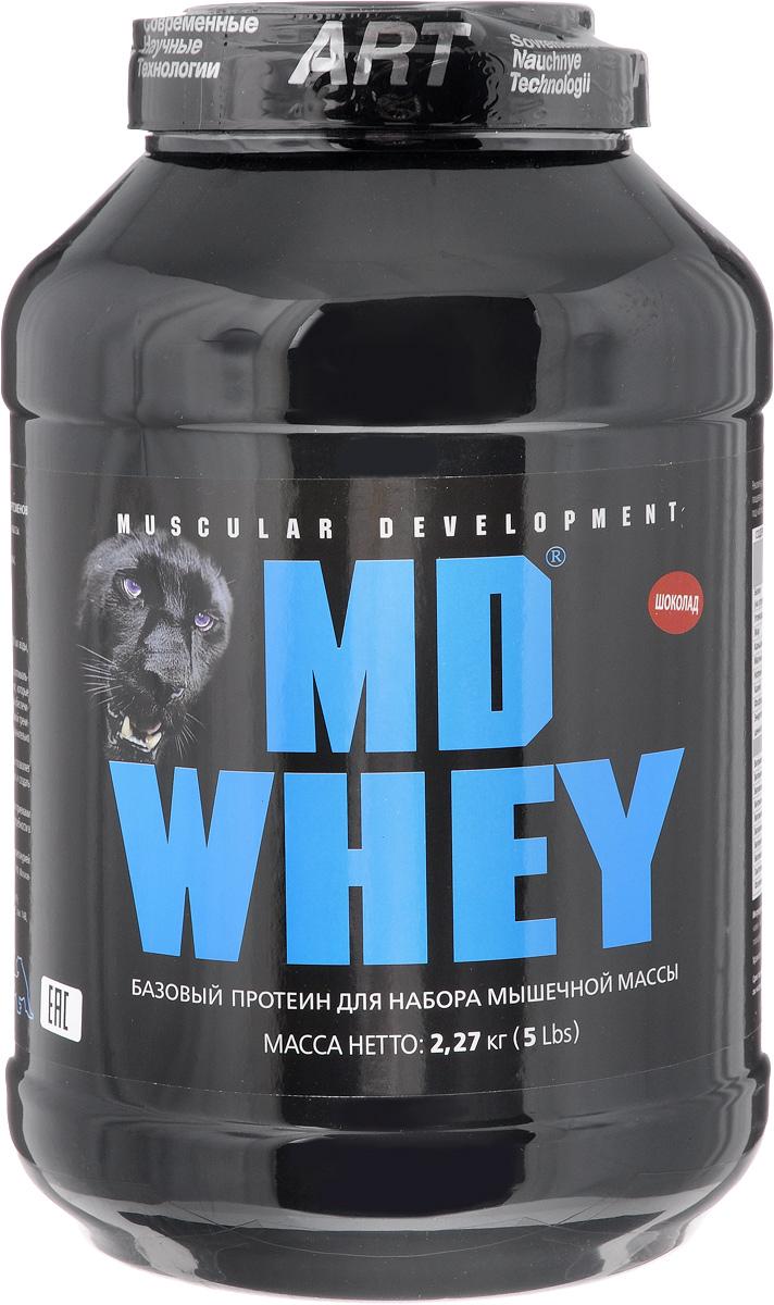 Протеин MD