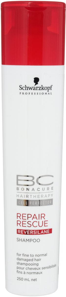Bonacure Шампунь Спасительное Восстановление Repair Rescue Shampoo 250 мл2015307Интенсивный шампунь - уход для сильно поврежденных, тусклых, пористых и ломких волос. Благодаря своей формуле шампунь мягко очищает волосы, улучшает эластичность и разглаживает пористую поверхность делая волосы более послушными. Формирует защитный слой волоса, предохраняя от трения, восстанавливает естественную подвижность блеск и мягкость волос. Мощное соединение пептидов и гибридных полимерных цепей позволяет устранить повреждения трехлетней давности благодаря двойному действию. Для достижения максимального результата рекомендуется использовать с продуктами ухода линии BC Repair Rescue.
