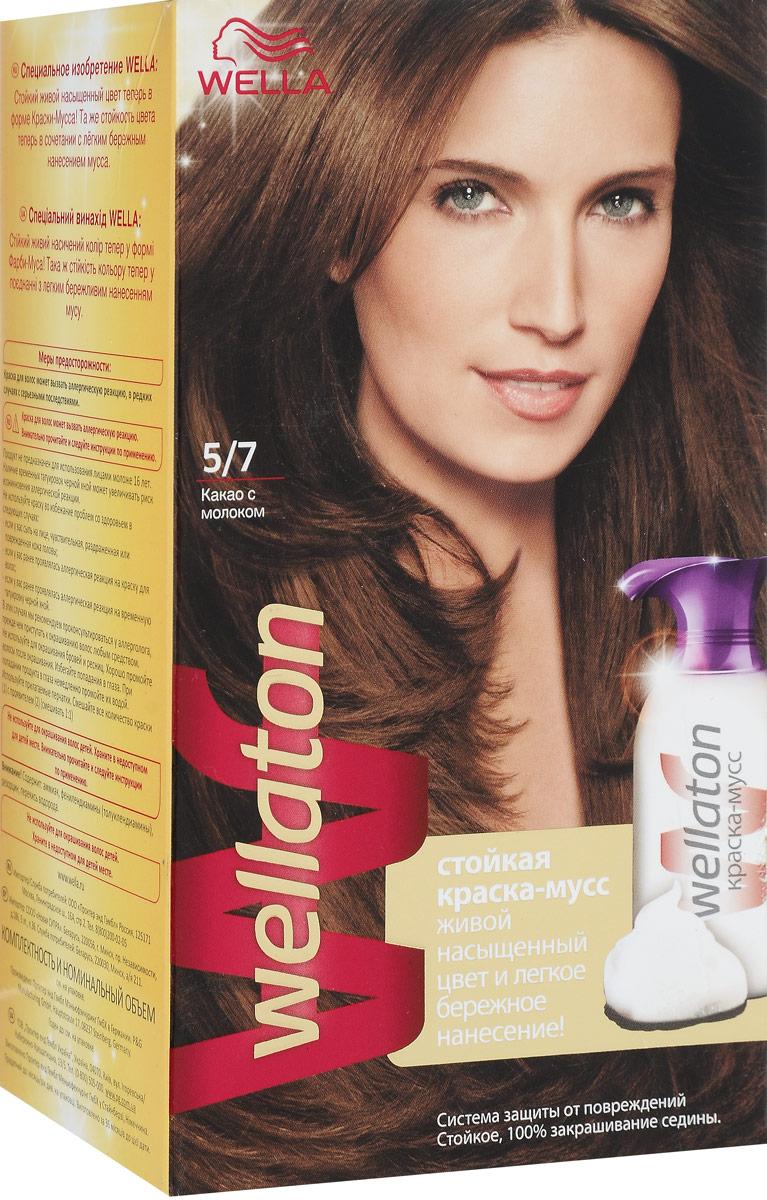 Краска-мусс для волос Wellaton 5/7.какао с молоком05/7_какао