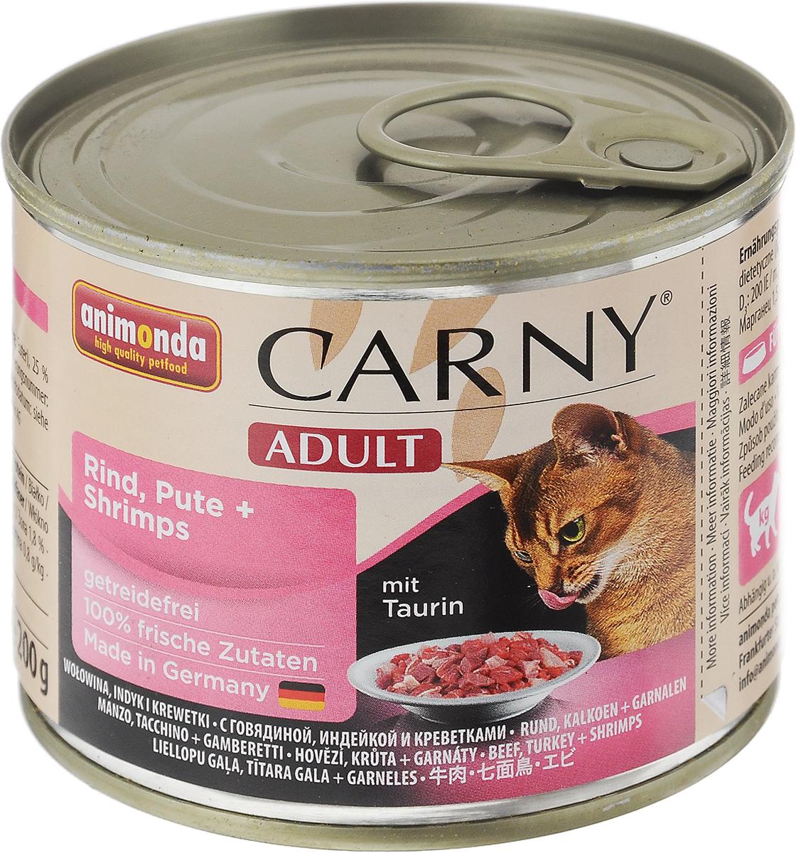 Консервы Animonda Carny для взрослых кошек, с говядиной, индейкой и креветками, 200 г47150Кошки не могут получать все необходимые питательные вещества только из растительных ингредиентов. Влажные корма Animonda для кошек сделаны с использованием только натуральных мясных ингредиентов. Кроме этого в консервах для кошек содержатся необходимые минералы и витамины. Комплекс витаминов, минералов и микроэлементов позаботится о крепком здоровье, блестящей шерсти и прекрасном пищеварении. Состав: говядина 35% (говядина, сердце, легкие, почки, вымя), бульон 31%, индейка 29% (печень, желудок, сердце), креветки 4%, карбонат кальция. Анализ: белок 11,5%, жир 5%, клетчатка 0,5%, зола 1,4%, влажность 79%. Добавки (на 1 кг продукта): витамин D3 200 МЕ, витамин Е (a-токоферол) 30 мг. Вес: 200 г. Товар сертифицирован.