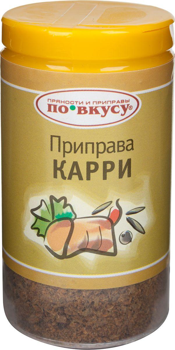 По вкусу Приправа карри, 30 г