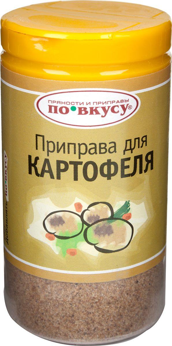 По вкусу приправа для картофеля, 35 г4607012290175Универсальная приправа для приготовления гарниров и других блюд из картофеля.