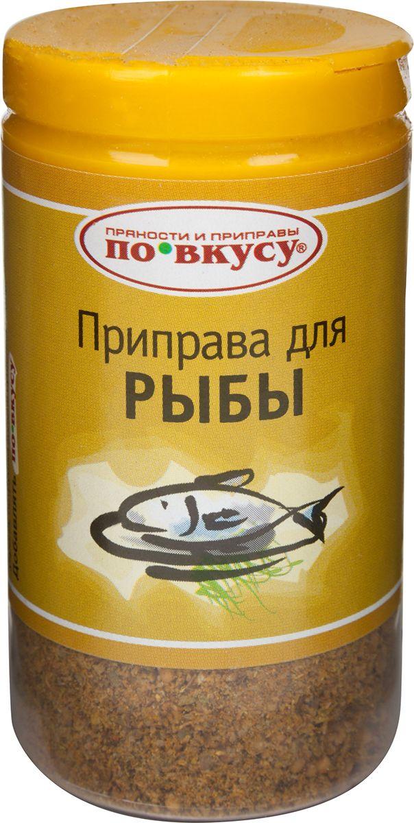 По вкусу приправа для рыбы, 35 г