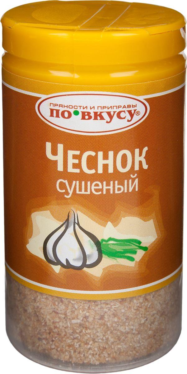 По вкусу чеснок сушеный молотый, 35 г