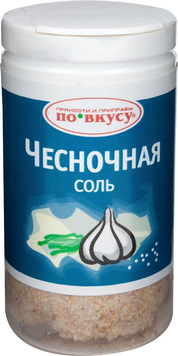 По вкусу чесночная соль, 60 г