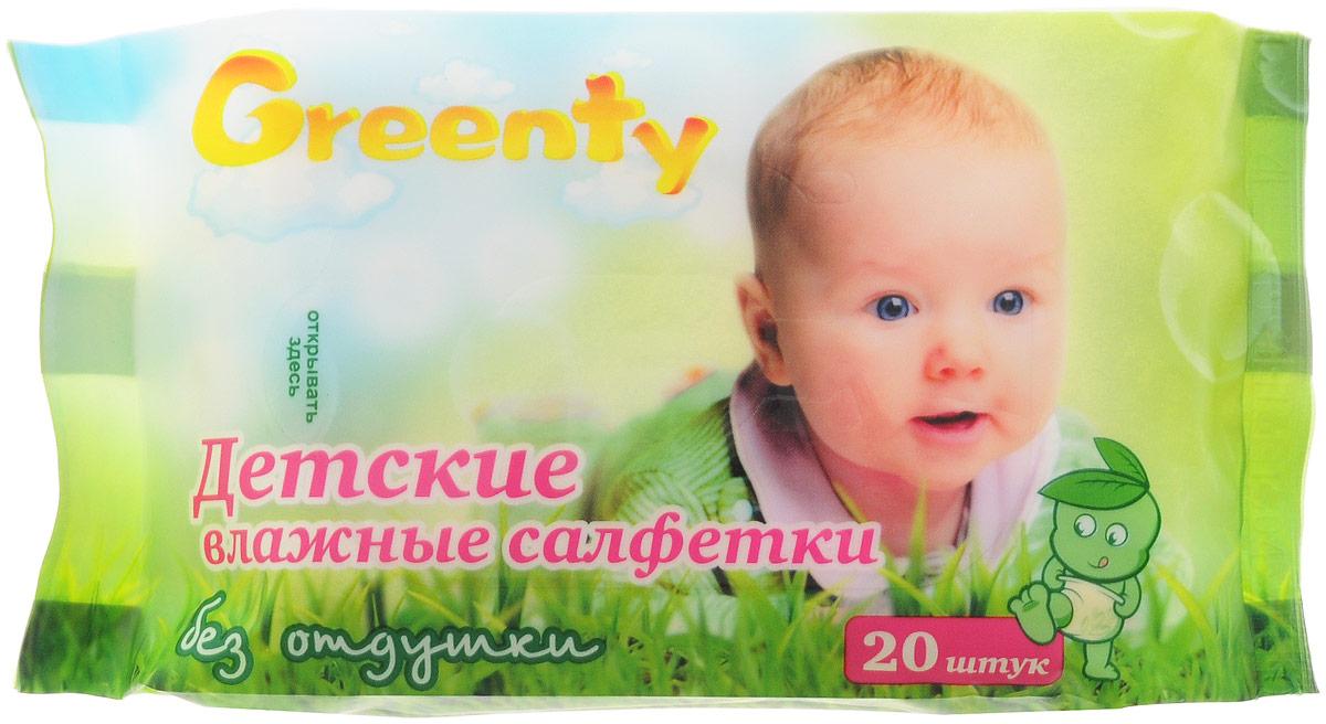 Greenty Влажные салфетки детские 20 штGRET-20Салфетки влажные для малышей Greenty разработаны специально для очищения и заботливого ухода за кожей новорожденных и маленьких детей. Детские влажные салфетки Greenty имеют пропитку из воды и легкого антисептика, не содержат отдушек и красителей, спирт, раздражающий нежную кожу малышей. Салфетки без сильного запаха и липкого ощущения после их употребления. Салфетки эффективно очищают кожу и сохраняют влажность и естественный баланс кожи. Произведены из высококачественных материалов, соответствующих всем стандартам качества.
