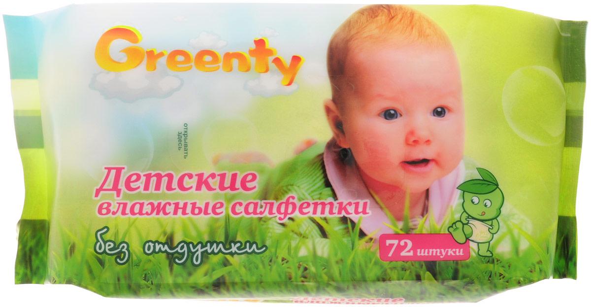 Greenty Влажные салфетки детские 72 штGRET-72Салфетки влажные для малышей Greenty разработаны специально для очищения и заботливого ухода за кожей новорожденных и маленьких детей. Детские влажные салфетки Greenty имеют пропитку из воды и легкого антисептика, не содержат отдушек и красителей, спирт, раздражающий нежную кожу малышей. Салфетки без сильного запаха и липкого ощущения после их употребления. Салфетки эффективно очищают кожу и сохраняют влажность и естественный баланс кожи. Произведены из высококачественных материалов, соответствующих всем стандартам качества.
