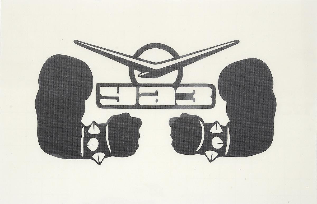 Наклейка автомобильная Оранжевый слоник УАЗ, виниловая, цвет: черный1504400017BОригинальная наклейка Оранжевый слоник УАЗ изготовлена из высококачественной виниловой пленки, которая выполняет не только декоративную функцию, но и защищает кузов автомобиля от небольших механических повреждений, либо скрывает уже существующие. Виниловые наклейки на автомобиль - это не только красиво, но еще и быстро! Всего за несколько минут вы можете полностью преобразить свой автомобиль, сделать его ярким, необычным, особенным и неповторимым!
